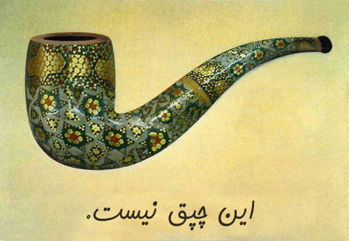 Iranianmagritte.jpg