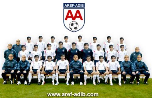 aref-adibFC.jpg