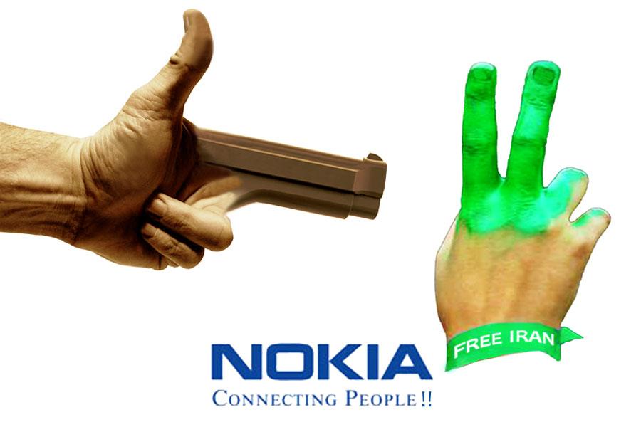 foto Nokia