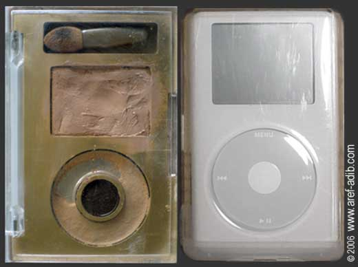 iShadow_iPod.jpg