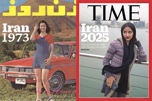 iran-1973-2025-500.jpg