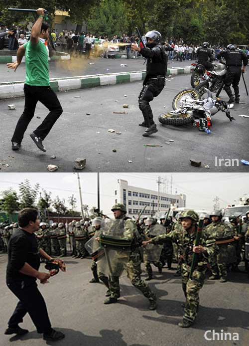 iranchinaprotests.jpg