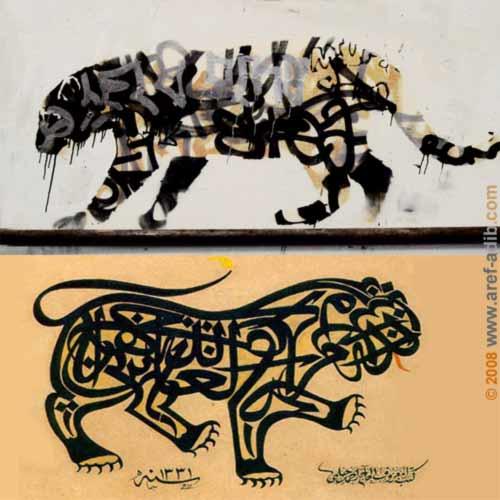 Aref Adib Look Alikes Archives